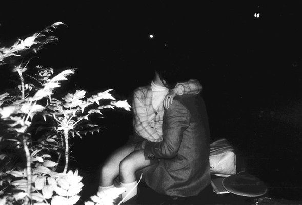 Grinch recommendet voyeur photo Japanese infrared