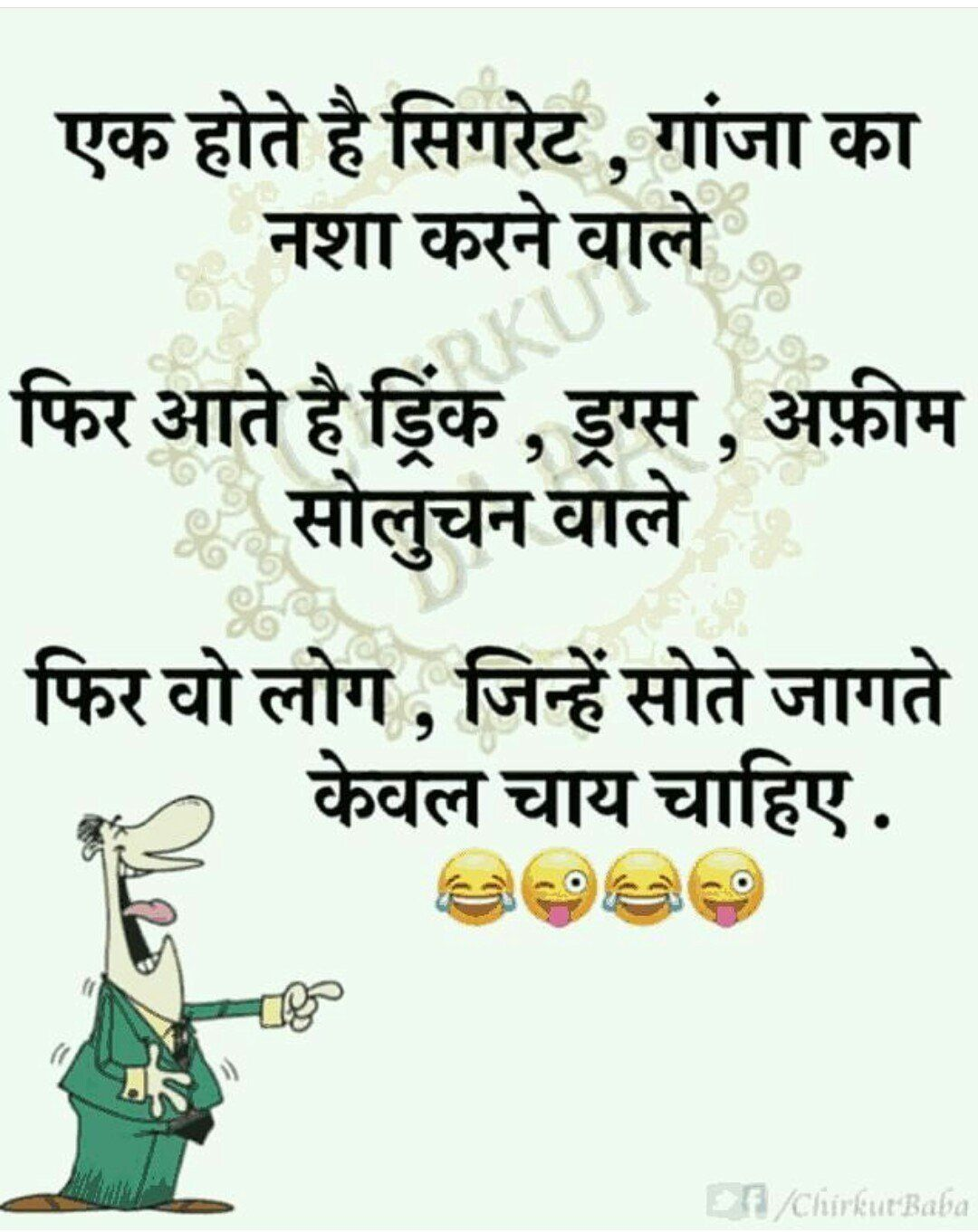 1 Funny Porn Comic Jokes funny bad jokes in hindi - top porn photos. comments: 1