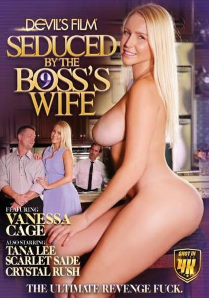 Cyclone reccomend Bosses wife porn