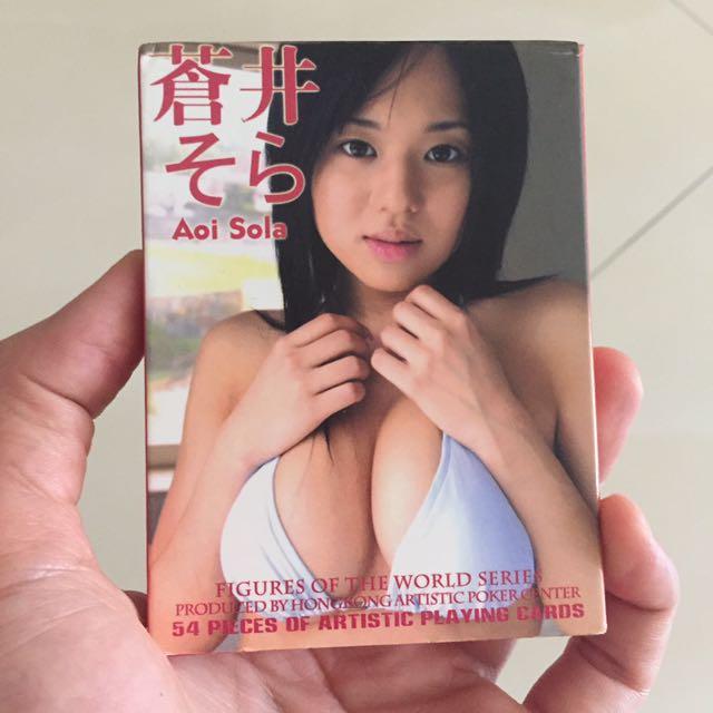 Sora aoi free thumb new sex images